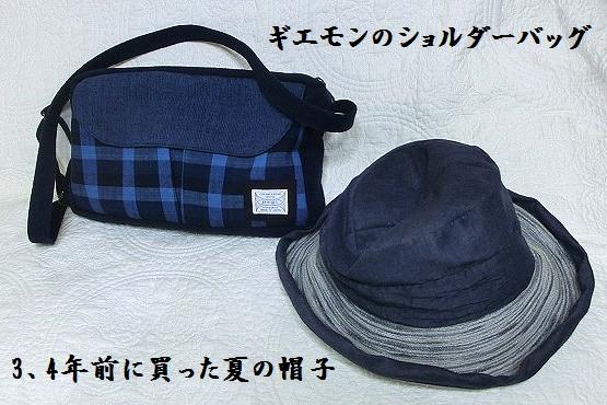 夏のファッション1