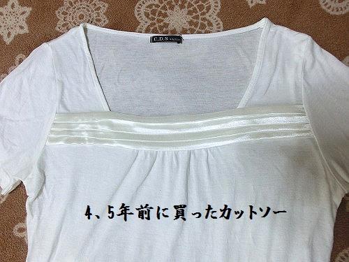 夏のファッション4