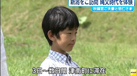 イケメン悠仁5