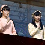 天皇誕生日一般参賀 平成に入り過去最多 女性皇族のお姿