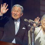 秋篠宮殿下、皇太子待遇 天皇陛下、上皇になった場合の内定費、公務は?