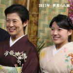 高円宮家の婚活(願望と想像)