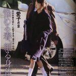 雅子さま擁護の香山リカ氏も愛子さまを心配のコメント
