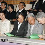 天皇、皇后、皇太子、雅子(サマ)の 4人組 桃華楽堂で演奏会ご鑑賞
