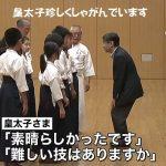 皇太子山形県へ※小室圭さんの祖母八十子さんの学歴に違和感、週刊女性PRIMEを見ての感想