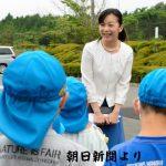 佳子さま清々しい笑顔で「第51回全日本高等学校馬術競技大会」の開会式に出席