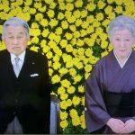 2017年全国戦没者追悼式での天皇陛下、退席時にボケーーっとしてしまう