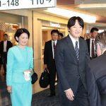 秋篠宮ご夫妻 民間機で外交関係樹立120周年チリへ出発