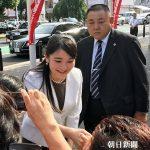 眞子さま婚約発表後初の公務・黒田清子さん伊勢神宮を参拝、祭主就任を報告