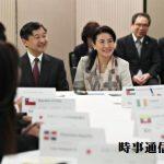 9月27日 兄夫妻  皇太子と雅子さま「国際青年交流会議」に臨席