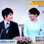 眞子さま小室圭さん婚約会見 練習の成果ですね!追加夕食会を終えた小室佳代さんの画像