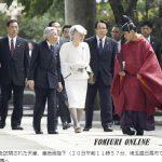 天皇皇后両陛下 私的旅行で埼玉県高麗神社を訪問 ヽ(`Д´)ノ追加500万本の曼珠沙華鑑賞
