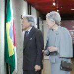 天皇皇后ブラジル訪問50周年展覧会を鑑賞*実は旦那が数年前に勲章貰いました^^;