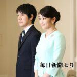 眞子さま・小室さん納采の儀 3月4日で調整*鉄人美智子さま公務2つと雅子さま本日ドタ出予想