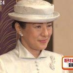 2018年1月10日 雅子さま講書始めの儀に見飽きたドレスで15年振りに出席 画像追加入れ替え
