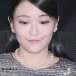 決断は圭君本人が!眞子さま、結婚延期の立役者 週刊女性を読んでの感想など