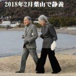 頑張れ美智子さま、これからも大いに笑わせてください(^^)