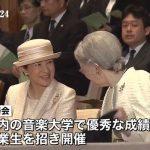 皇居での養蚕、生き物大好きな雅子さまが引き継ぐ、秋篠宮ご夫妻、認定こども園をご視察