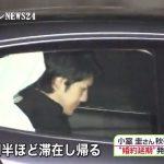 3週間振り婚約延期以後2度目秋篠宮邸を訪問した小室さん、破談に向かっているのでは?と推測する。