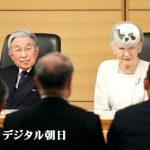 来年4月30日退位、5月1日皇太子即位なのに天皇陛下退位まで1年公務減らさず全うする意向とは老害にも程がある