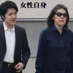 小室圭さん母と同伴出勤 佳代さんのファッションに唖然*紀子さま叩きの週刊誌に怒りを覚えています