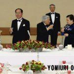 雅子さま着物で宮中晩餐会出席、皇后の腕掴みと雅子さまのクラッチバック腹乗せは直りません 追加 秋篠宮ご夫妻と他晩餐会画像