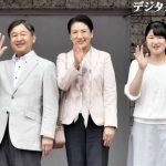 5月3日皇太子ご一家と秋篠宮ご一家御料牧場で合流、眞子さまも参加、愛子さま少し痩せた?
