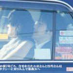 小室圭さんの留学は眞子さま結婚諦めから一転し結婚への既定路線。週刊誌も右往左往、初見小室親子の画像