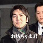 朝ワイドでも宮内庁が小室圭さんは眞子さまの婚約者じゃない放送*承子さま同世代彼氏と駆け込み結婚?? 本当なら御目出度い