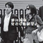 小室圭さんに向けた辛口ポエムと、さようなら留学のいう名の国外追放 佳代さんのファッション似ている怪優など週刊誌より