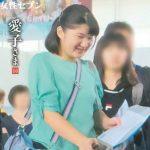 愛子さま笑顔でエコノミークラスで渡英、初めての親離れ
