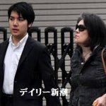 小室圭さんが出した文書と元婚約者の反論でメディアもネットも炎上*速報 元婚約者協議に応じる