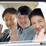 雅子さま子離れの時期、皇后の仕事は重い、病気は治しなさいと手厳しい週刊誌を読んでの感想など。
