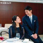 絢子さまと守谷慧さんが「納采の儀」婚約が正式に成立、安心感のあるお似合いのカップル