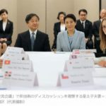 福岡県訪問は「よくできました」本日の国際青年交流会議は懇親会を欠席したので「がんばりましょう」
