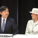 皇太子と雅子さま 水問題国際会議に出席、皇太子殿下は特異な英語でスピーチ