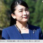 小室圭さん11月下旬に帰国 秋篠宮ご夫妻へ最後の説得  女性誌の紹介と感想 追加明日発売の週刊文春の見出し