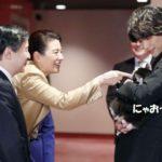 皇太子ご一家映画『旅猫リポート』試写会鑑賞 福士蒼汰さんにうっとり
