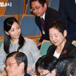 佳子さま第40回少年の主張全国大会に出席*紀子さまレディーステニス決勝観戦