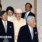 文化勲章受章者・文化功労者招き恒例の茶会 今年も雅子さまだけ洋装でした