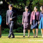 秋篠宮殿下53才の誕生日会見 眞子さまと小室圭の結婚延期について 沈痛な表情のご夫妻