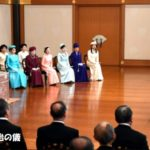 雅子さま平成最後の講書始の儀を欠席、更にハードルの高い歌会始の儀は出席か欠席か?