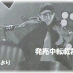 佳子さま密かにダンススクールのレッスンと公演でHIPHOPダンスなど6曲踊る