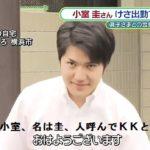 眞子さまと小室圭さん 結婚する、結婚は無理、小室さん慰謝料払い元婚約者納得?何が何だかわからなくなった