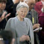 新元号発表は4月1日 今週の注目は皇太子59才の誕生日と天皇陛下御在位三十年記念式典