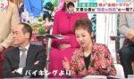 小室さんは結婚相手に相応しくない辞退をとテレビでも言われる*即位後の役割分担発表、1ヵ月近く雅子さまお出まし無し