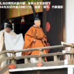 天皇陛下 退位の儀に臨む 美智子さまは御所で待機、雅子さま出席せず