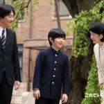 悠仁さま 中学入学式  詰襟の学生服が似合います 追加で感想など