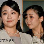 眞子さまご結婚なさいませ、女性セブン無責任なこと書くな!秋篠宮家批判は度を過ぎてます