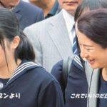 NYの小室圭さん奨学金がダメならまたご支援を!*天皇陛下の生前退位の原因は愛子さまでは?【妄想・推測】